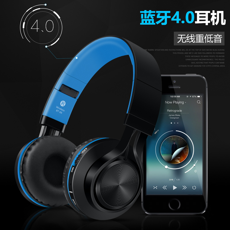 [The goods stop production and no stock]Sound Intone BTO6 Bluetooth Headset Head-mounted Low and Heavy Music Mobile Phone Wireless Headset Stereo
