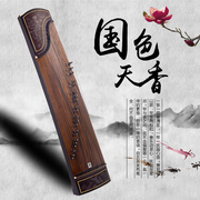 High grade ebony lettering guzheng playing musical instruments 10 grade beginner grading wood package mail send a full set of accessories of Guzheng