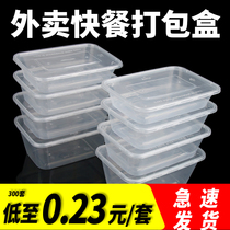 Thickened packing box 750ml disposable lunch box rectangular 500ml delivery fast food dumplings square covered lunch box