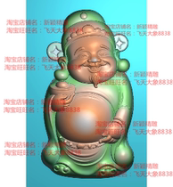 Grayscale BMP relief figure carved jade carving figure JDP pendant three-dimensional station God of wealth to the lucky