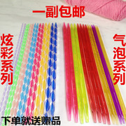 The first single crystal needle weaving tools knitting needle needle wool sweater needle scarf needle double needle crystal