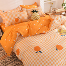 4-piece bed gift home textiles four-piece suit 1.5 meters 1.8 meters student four-piece bedding bag