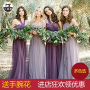 Every day special offer bridesmaid dresses long skirt, sister sister code short dress party dress