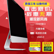 27 inch HD eye care computer Apple display LCD ultra-thin LED eye care IPS no flash screen 242219