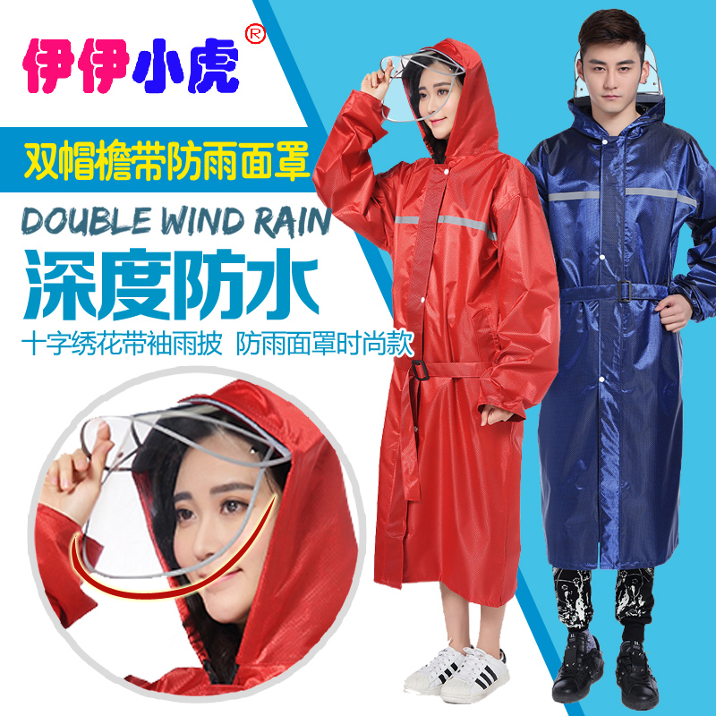 Riding helmet cover,Rain proof,[double hat with rain mask] windbreaker raincoat hiking raincoat poncho male and female models Oxford thick raincoat