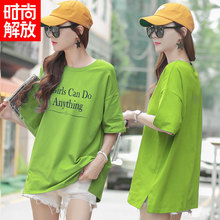 2 pieces of 69.9 medium-long short-sleeved T-shirt women's loose Avocado Green summer dress new early autumn jacket trend of 2019
