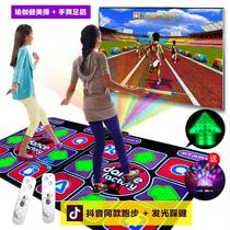 Новое руководство светящийся двойной 3D бег одеяло чувство тела танцевальное одеяло ТВ Домашний йога ручной танец игровой автомат