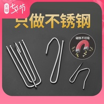 Curtain hook accessories buckle stainless steel hook curtain hook four claw hook curtain hook hook s hook 釦 accessories