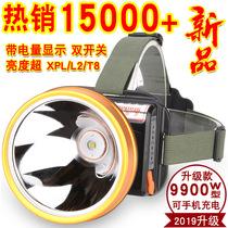 2019 9900 W Tête Lumière rechargeable super Lumineux LED jaune nuit de pêche lampe de mineur Super hernie 3000