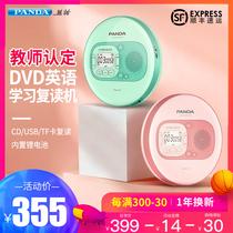 PANDA Panda F-02CD player portable DVD player charging English CD player home students re-reader portable cd re-reader CD player plug machine cd player learning