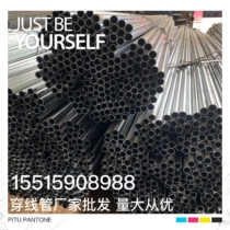 KBG JDG metal wire-through pipe galvanized wire pipe steel pipe steel conductor 16 20 25 32 40 50