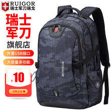 Rego Swiss Shoulder Bag Male Junior High School Student's Backpack Female Travel Bag Leisure Swiss Army Knife Backpack Outdoor