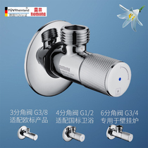 Intelligent toilet 4-minute copper corner valve water heater 6-minute wall hanging furnace corner valve Ou Biao faucet 4-3 minute cold and hot water corner valve