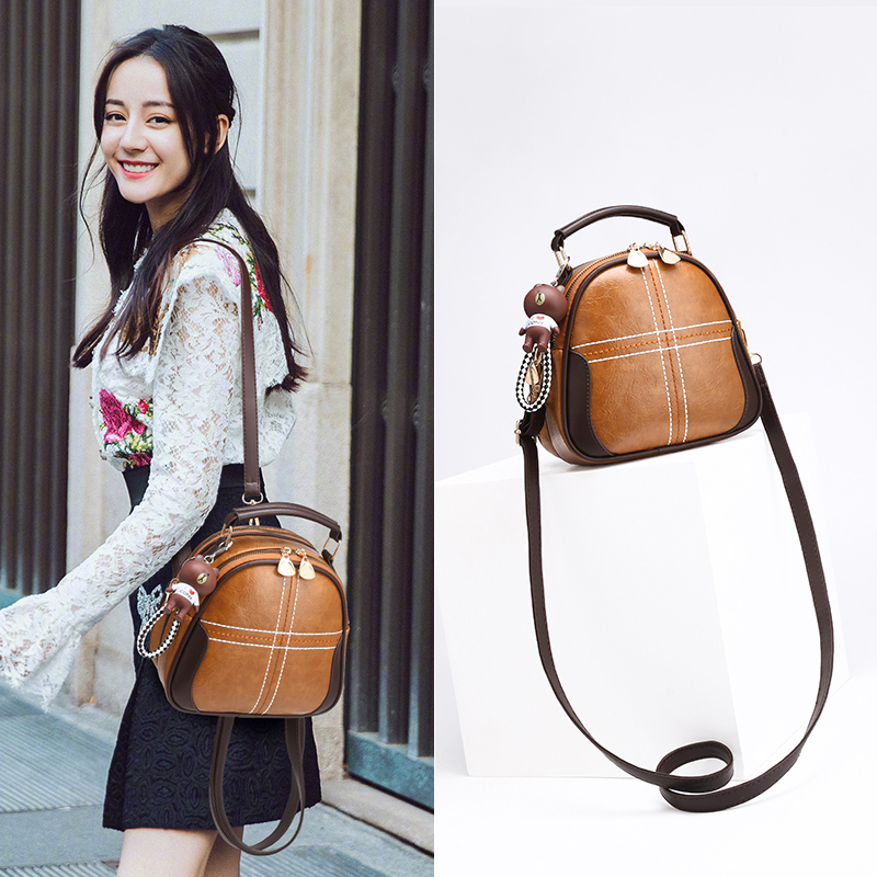 Bag female 2018 new Korean version of the tide personality Hong Kong style retro shoulder bag wild autumn and winter Messenger bag