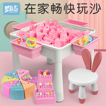 Space toy sand table set indoor child safety non-toxic girl clay magic rubber-colored mud sand