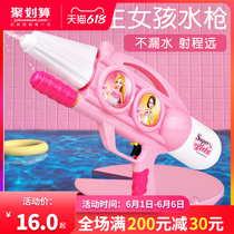 Water gun girl large bared zi 4 year old 3 water spray small sprinkler Large capacity adult water battle artifact Childrens toys