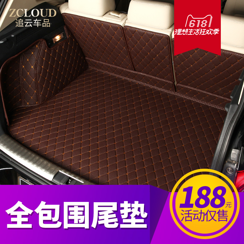 Fully enclosed trunk mat dedicated to Santana Excelle Cruze Fu Ruisi Lang Yi sagitar Xuan Yi tail box mat