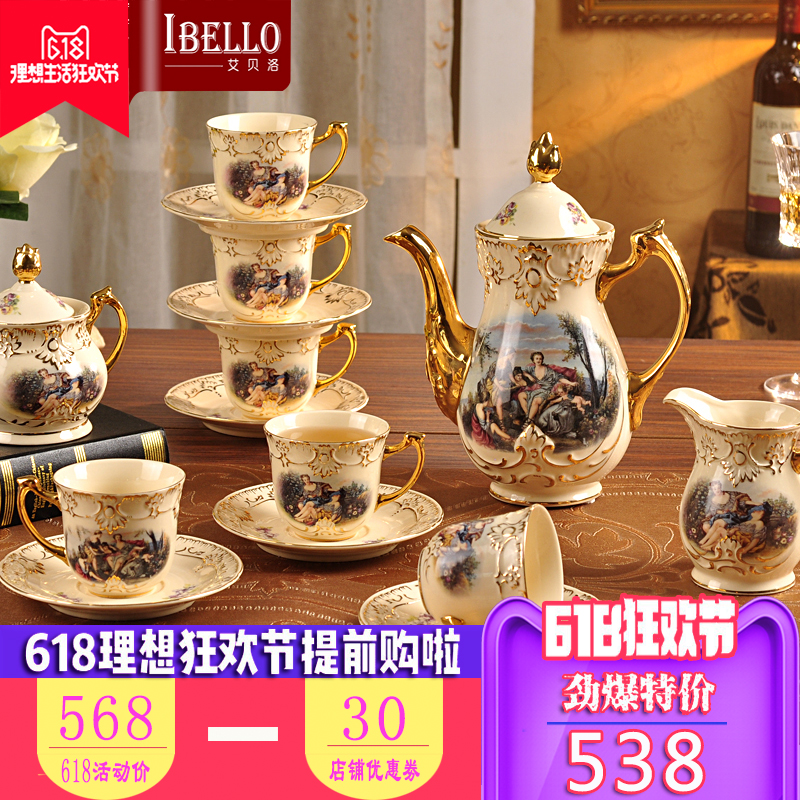 European Court Tea Set Ceramic Pallet Teapot Tea Cup Set British Afternoon Tea Set