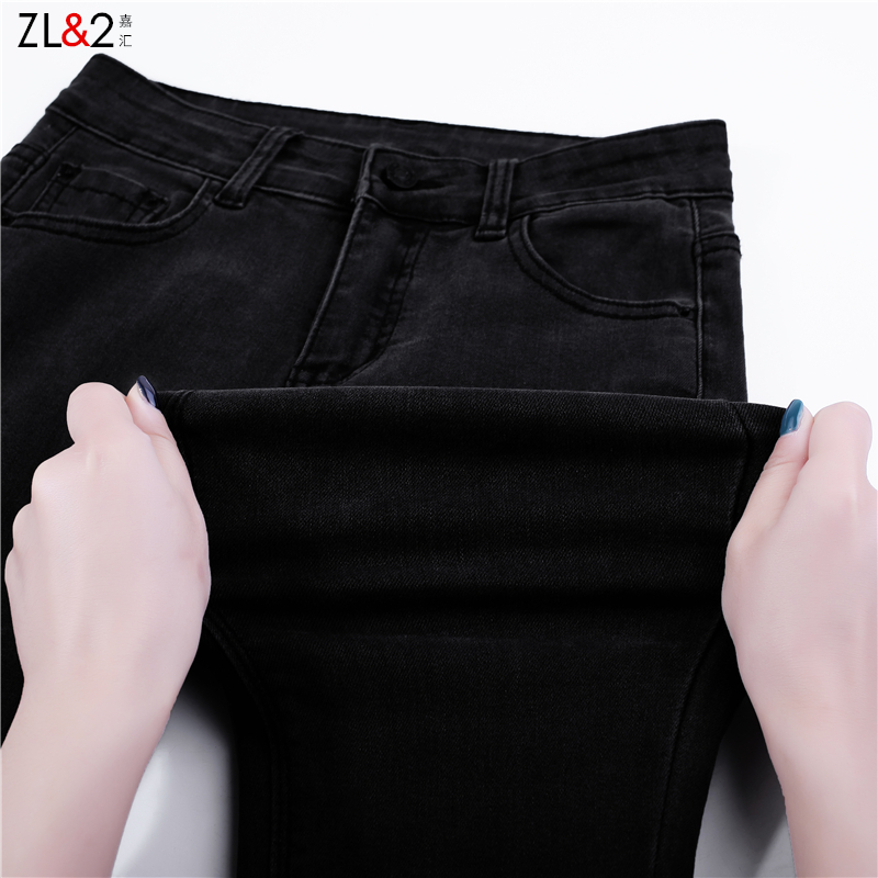 Plus-down jeans women black high waist nine small feet tight slim 2020 autumn winter thick outer wear show thin and high