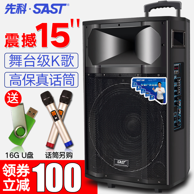 Yushchenko 15 inch square dance audio Trolley box high power outdoor audio Bluetooth battery speaker active bass