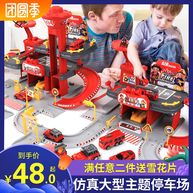 Children's changeable track car building three-dimensional parking lot 2 boys 4-5 years old puzzle big toy suit