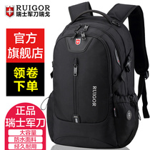 Swiss Sergeant's Knife Shoulder Bag Male Mass Travel Bag Leisure Women's Computer Backpack Junior High School Students'School Bag