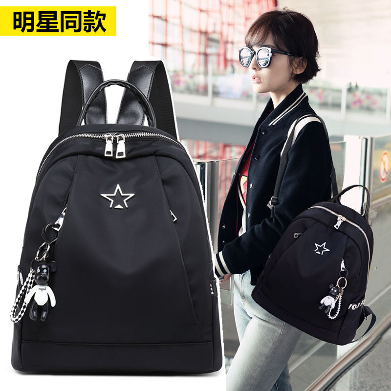Double Shoulder Backpack Women's Backpack 2019 New Korean Oxford Cloth Individual Baitie Backpack Women's Large-capacity Leisure Bag