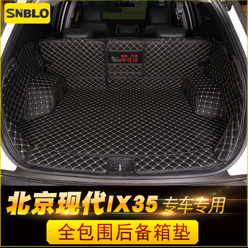 Hyundai ix35 trunk mat is surrounded by a dedicated 2018 new modern IX35 car trunk mat new generation