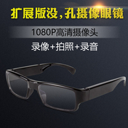 Smart glasses HD mini camera recorder Mini monitor hidden ultra small hole free home recording