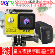QOER Sports Camera 4K camera SJ9000 helmet mini digital camera DV floating diving tourism