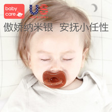 BabyCare baby pacifier, silicone sleeping soft 0-6-18 month newborn baby nipple