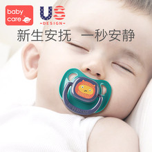 Babycare Infant Pacifier Silica Super Soft Sleeping Breast Milk Feeling Simulated Neonatal Pacifier