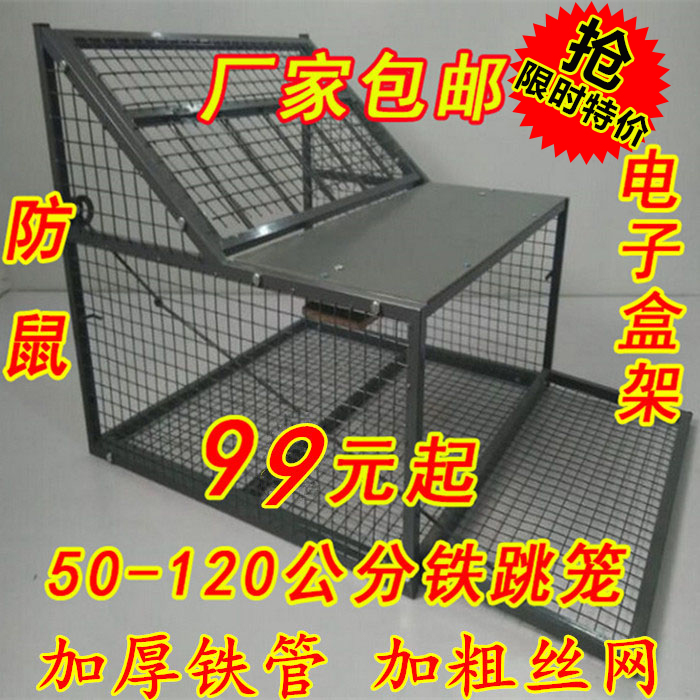 Pigeons with pigeons, iron cages, folding pigeons, jump cages, training cages, cages, cages, pigeon cages