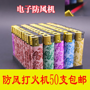 50 plastic wind fire electronic lighters wholesale disposable lighter ads customized postage