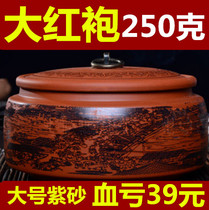 Dahongpao Tea-grade Luzhou-flavor Oolong Tea Wuyishan Rock Tea Purple Sand Ceramic Canned Gift Box in Bulk