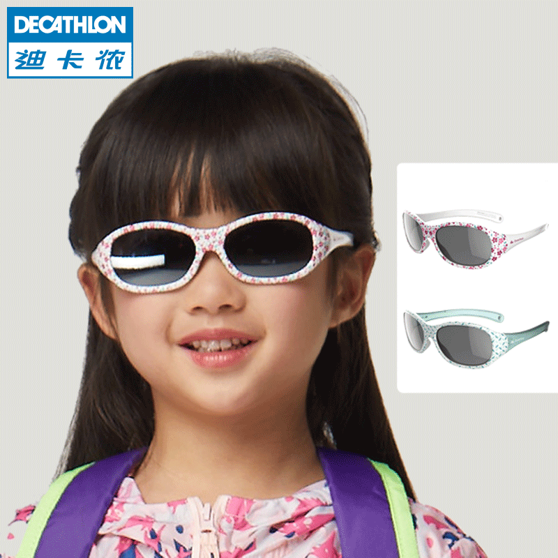 Dicanon 3-6 year old children's glasses sunglasses female baby anti-ultraviolet glasses sunglasses QUOP