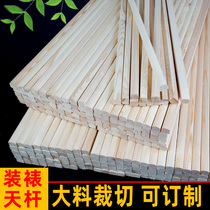 Calligraphy and calligraphy and painting mounting materials of camphoris pine wood mounting rod of tiantou ground rod wooden rod scrolling shaft hanging shaft hand rolling rod