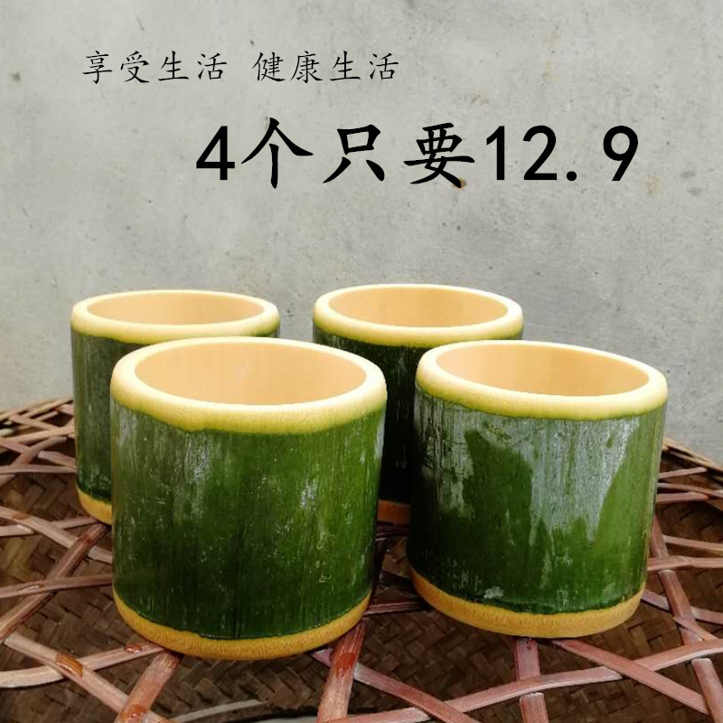 Bamboo tube fresh bamboo tube soup bamboo tube rice vertical bamboo tube rice steamer fresh bamboo