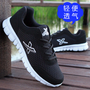Summer soft bottom shoes men's lightweight running shoes special offer air shoes casual shoes wear shoes
