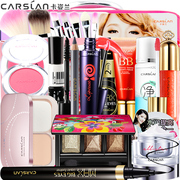 Carslan beginners makeup set full combination makeup cosmetics genuine nude make-up beauty tools.