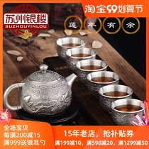Suzhou silver building lotus year more than silver 999 silver tea set silver 1 teapot 6 tea cup set set double insulation