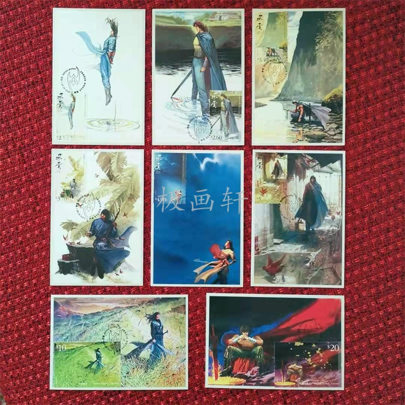 Extreme Postcards 2020 Hong Kong Fengyun stamps 6 plus small sheets 2 homemade limit film layout 1