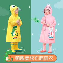 Ready-to-wear children raincoat boys and girls primary school children small children baby poncho dinosaur kindergarten rain gear