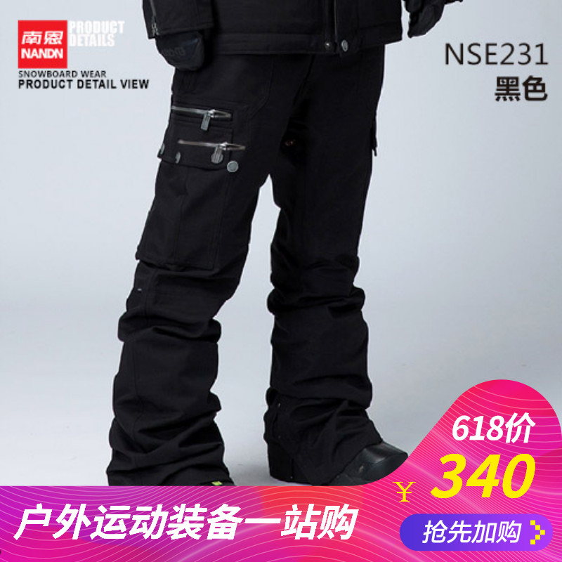 Nan En's new Japanese couple ski pants, single board, double ski pants, thin edition ski suit, cotton-padded waterproof men's and women's ski pants