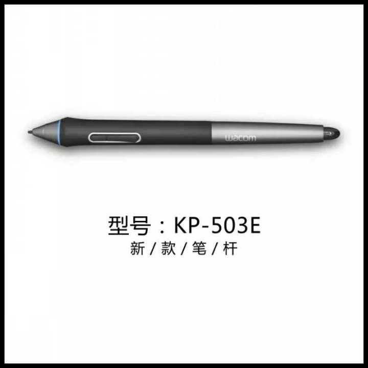 Wacom pressure-sensitive pen rubbing 5th generation PTK650 PRO PTH651 intous 4th generation kp-503E marker pen