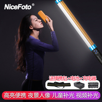 Naisi LED fill light photography lamp double color temperature handheld light stick popcorn outside shoot video fill light stick portable shaking sound