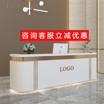 Company bar Front desk Light luxury Beauty salon Clothing store Simple modern cashier Small hotel counter