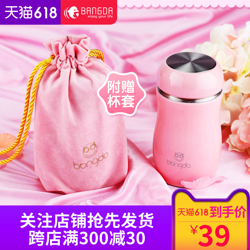 Bonda Thermal Cup Female Portable and Small Student Korean Edition of Fresh Literature and Art Lovely and Simple Mini-ins Cup Engraving