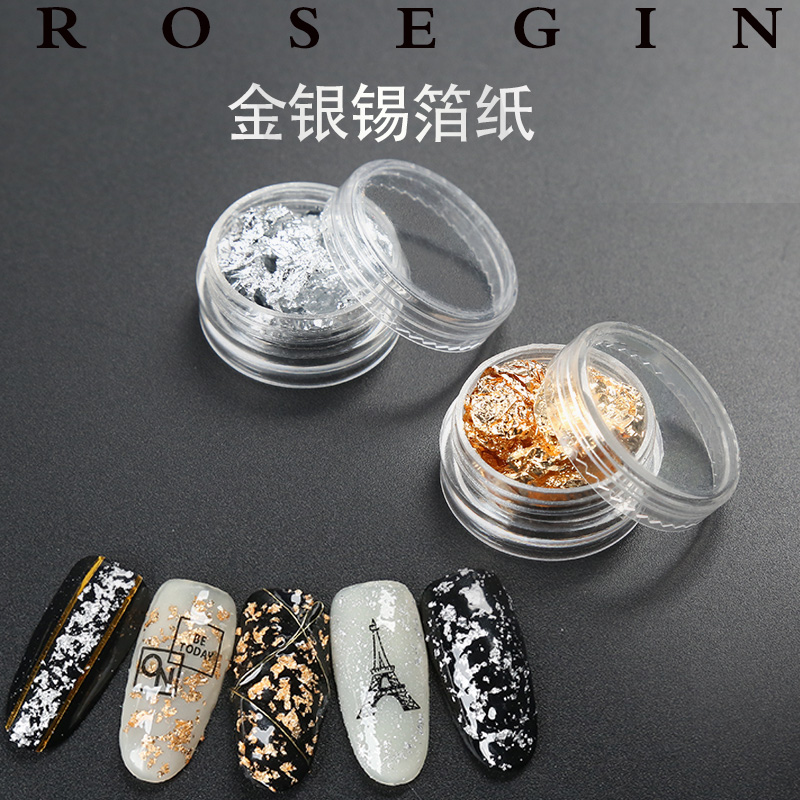 Rose Japanese nail gold and silver foil paper nail decoration supplies manicurist recommended new light therapy A DIY sticker