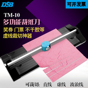 Disby TM-10 multi function cutting rolling straight line cutting paper cutter A4 cutter roller indentation slide knife